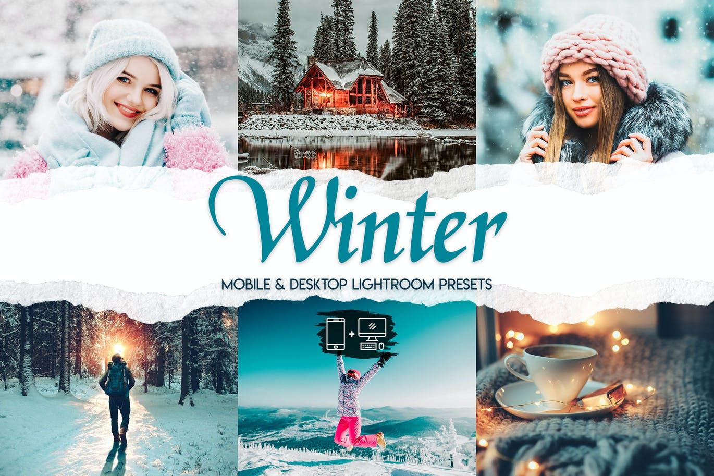 ۱۵ پریست لایت روم مجموعه زمستان برتر
