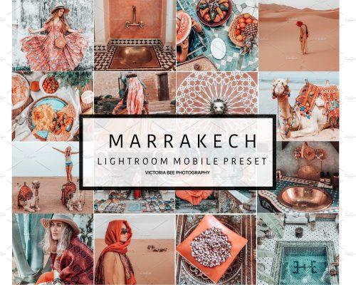 مجموعه پریست شهری مراکش