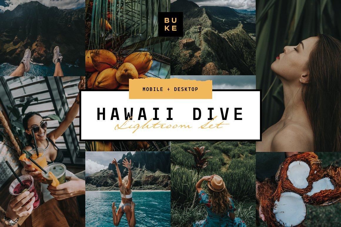 پریست لایت روم مجموعه گرمسیری هاوایی