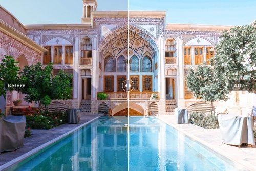 مجموعه پریست شهری اصفهان