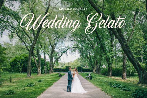 پریست لایت روم مجموعه عروسی ژلاتو