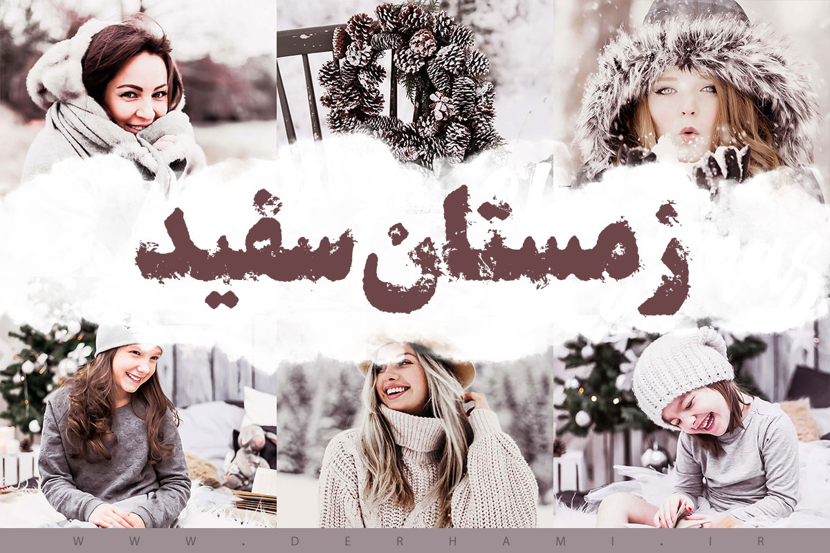 مجموعه پریست زمستان سفید (رایگان)